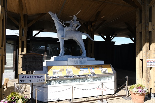 有備館駅の伊達政宗公の騎馬像の写真